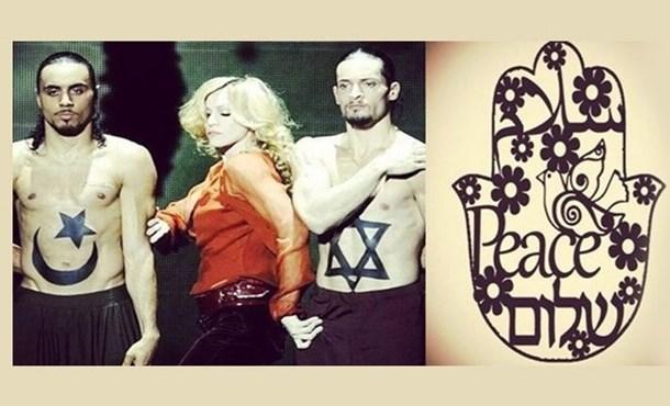 Madonna'dan Gazzeli Çocuklara Destek Mesajı!